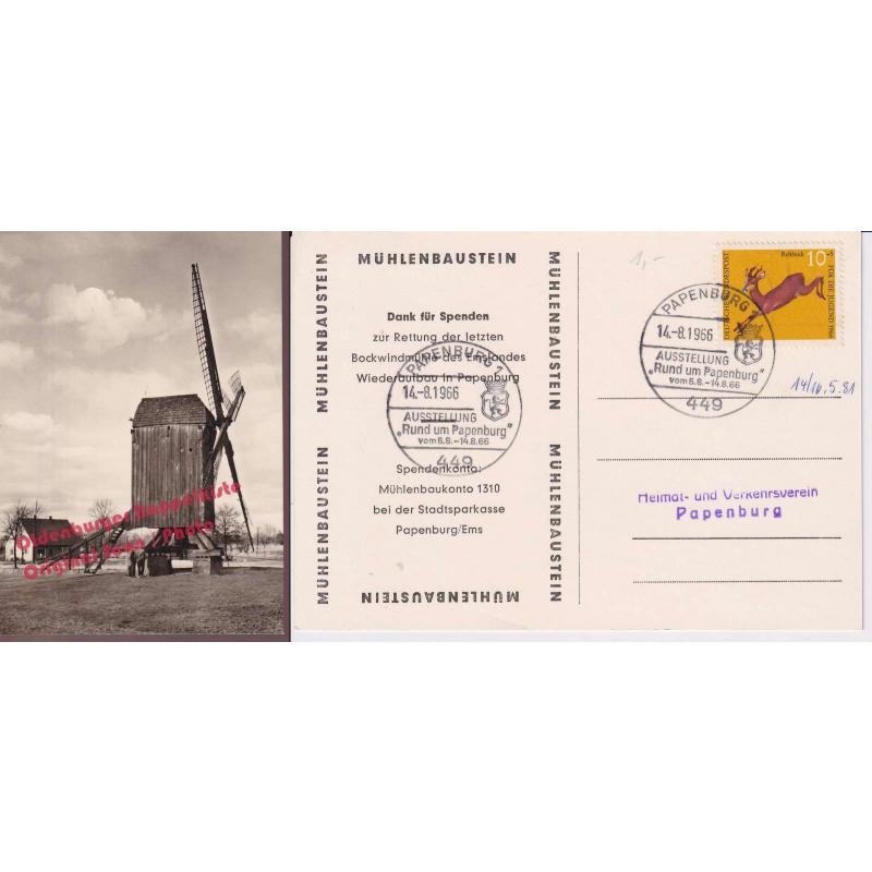 AK Dank für Spende  Wiederaufbau Bockwindmühle in Papenburg Mühlenbaustein (1966)