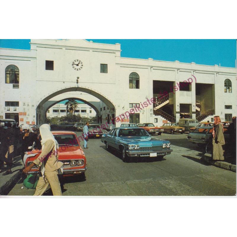 AK  Bab Al Bahrain Manama photo postcard colour  -